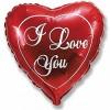 """Шар фольгированный Сердце """"Я тебя люблю"""" 32""""/80 см, Красный"""