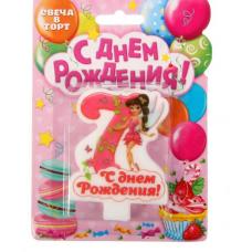 """Свеча в торт цифра 7 для девочек """"С Днем Рождения"""""""