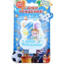 """Свеча в торт цифра 1 для мальчиков """"С днем рождения!"""", 6 х 8 см"""