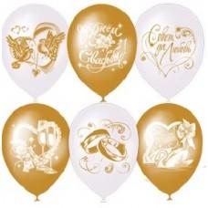 Воздушный шар Перламутр White + Металлик Gold Свадебная тематика