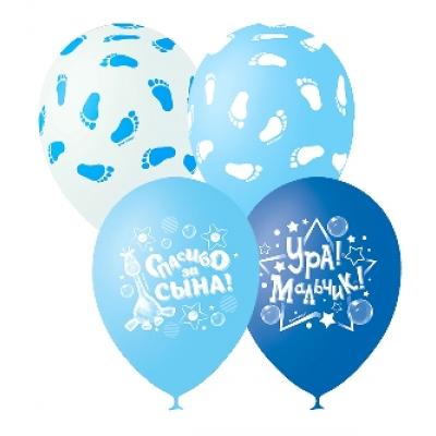"""Воздушные шары """"Ура мальчик"""""""