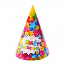 """Колпак бумажный """"С Днём Рождения!"""", звёзды, 16 см"""