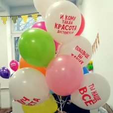 """Сет шаров """"Хвалебный"""""""
