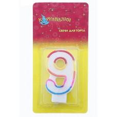 """Свеча восковая для торта. Цифра """"9"""""""