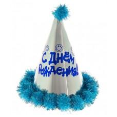 """Карнавальный колпак """"С Днём рождения!"""" голубой"""