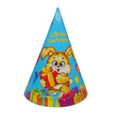 """Бумажные колпаки """"С днём рождения!"""""""