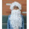 """Карнавальный парик и борода """"Дед мороз"""""""