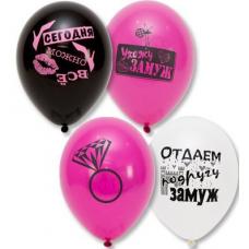 """Воздушные шарики 12"""" """"Девичник"""", ассортии"""