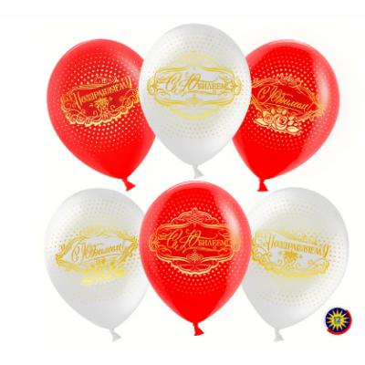 """Воздушные шары 12"""" """"С Юбилеем!"""", пастель"""