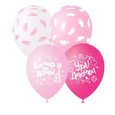 """Воздушные шары """"Ура девочка"""""""