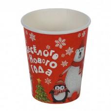 """Стакан бумажный """"Веселого Нового года"""" дед Мороз и друзья (250 мл)"""