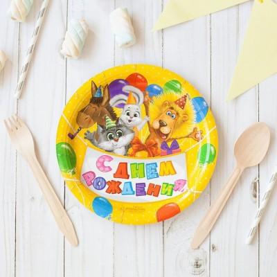 Тарелка бумажная «С Днём рождения», зверята, с шариками, 18 см
