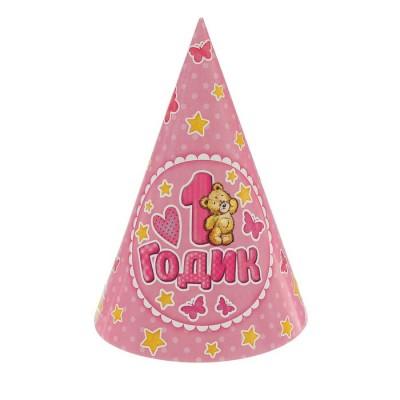 """Колпак бумажный """"1 годик"""", розовый цвет"""