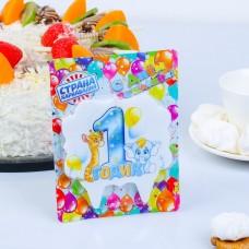 """Свеча для торта цифра «1 годик, зверушки» """"1"""" синяя"""