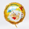 Фольгированный шар «Happy birthday!», Медвежонок Винни 17