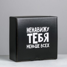 Коробка‒пенал «Ненавижу меньше всех», 15 × 15 × 7 см