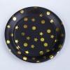 Тарелка бумажная «Конфетти», набор 6 шт., цвет чёрный