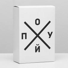 Коробка складная с приколами «Загадка», 16 × 23 × 7,5 см