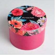 Коробка подарочная круглая «Счастье» 17 × 17 × 12,5 см