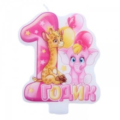 """Свеча в торт """"1 годик"""" для девочки"""